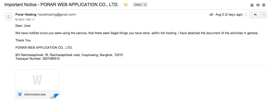 """แจ้งเตือนอีเมล """"ปลอม"""" ที่ส่งจาก porarhosting@gmail.com"""