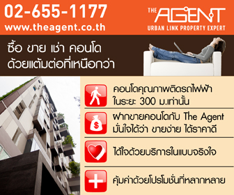 condo for rent bangkok condo MRT, condo BTS , bangoko condo , condo ติดรถไฟฟ้า by the Agent